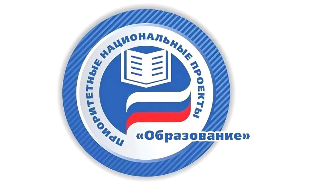 нацпроект_логотип