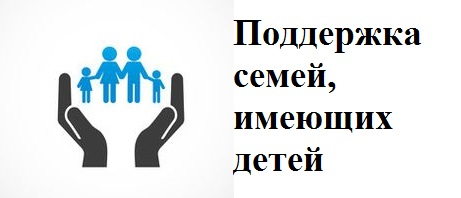 нацпроект_логотип2