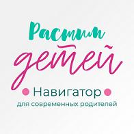 rastim_detej_avatar